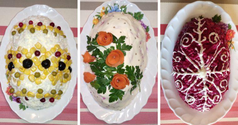 Салаты «Три пасхальных яйца «